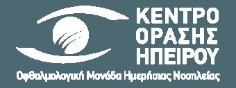 Epirus Vision Center